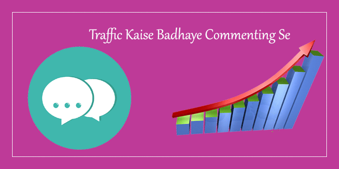 Blogs Par Comment Karke Daily 1000 Pageviews Kaise Laye