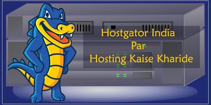 Hostgator India Se Hosting Kaise Kharide