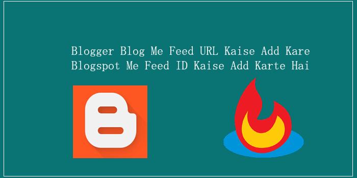 Blogger Blog Me Feedburner Feed ID Kaise Add Karte Hai
