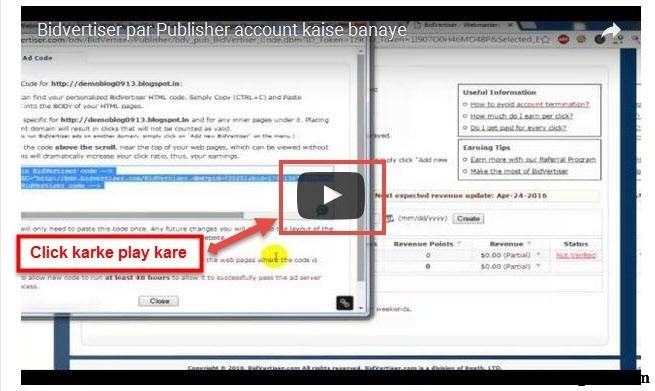 Youtube video play kare