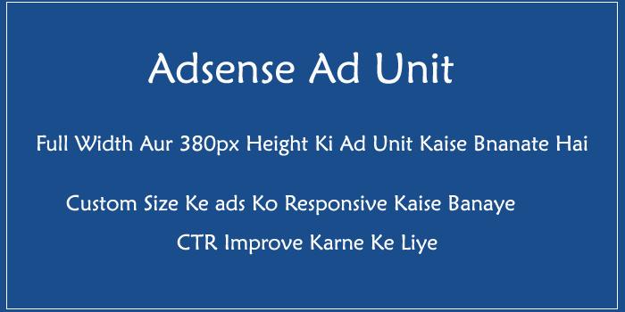 Full Width Aur 300 Height Ke Adsense Ads Ko Responsive Kaise Banate Hai
