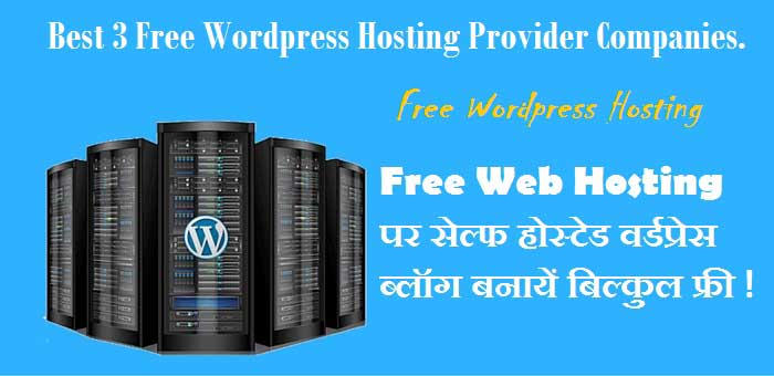 Best 3 Free WordPress Hosting Provider Companies
