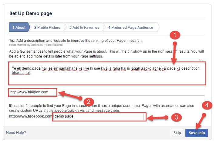 FB page setup kare