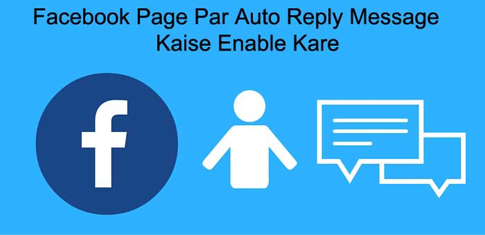 Facebook Page Par Auto Reply Message Kaise Enable Kare