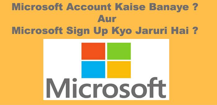 Microsoft Account Kaise Banaye