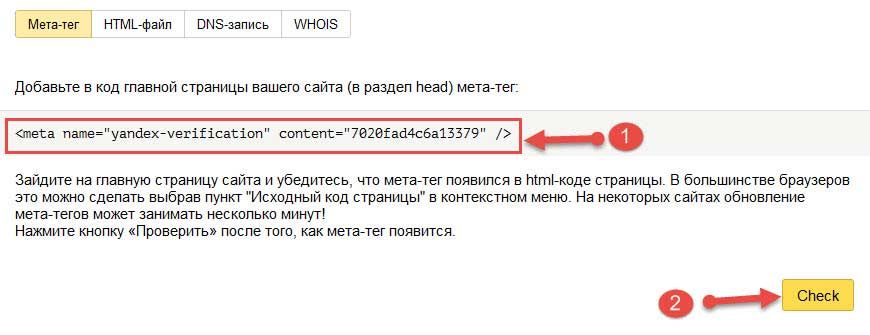 Verify your blog in yandex webmaster tools