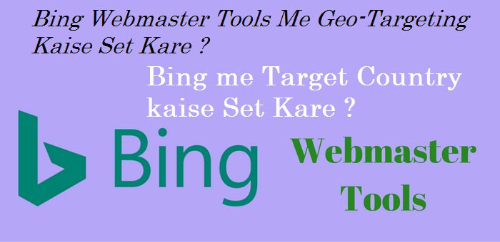Bing Webmaster Tools Me Geo-Targeting Settings Kaise Kare