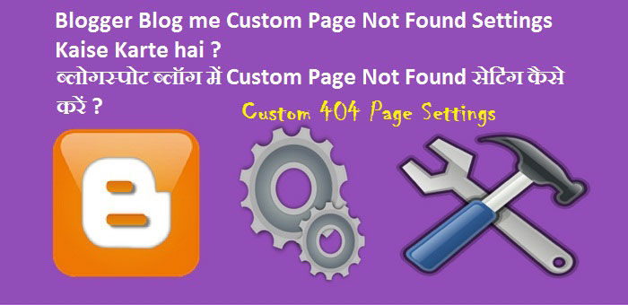 Blogger Blog me Custom Page Not Found Settings Kaise Kare