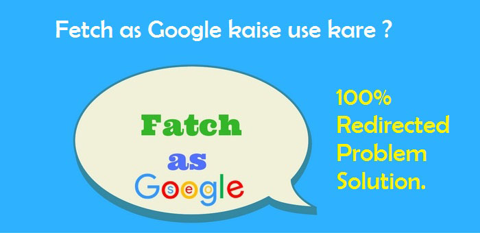 Fetch as Google kaise use kare ? Redirected Problem Solution