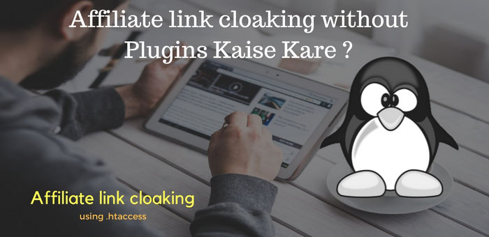 How to cloak affiliate links without Plugins in Hindi