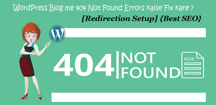 Wordpress fix 404 not found error