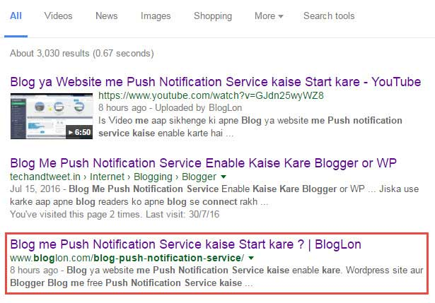 bloglon post search result by fatch as google