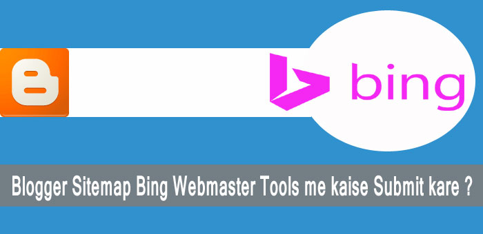 Blogger Sitemap Bing Webmaster tools me kaise submit kare