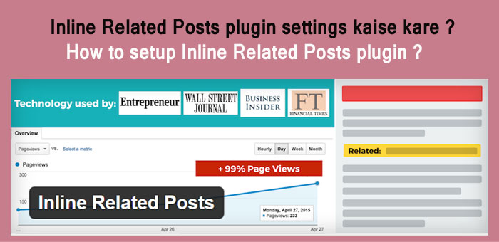 Inline Related Posts plugin settings kaise kare