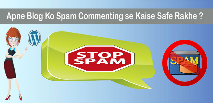 How to stop spam comments on wprdpress blog in Hindi