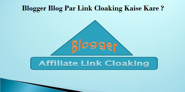 Blogger Blog Par Affiliate link cloaking Kaise Kare ?