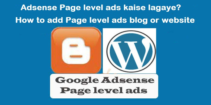 Adsense Page level ads kaise lagaye