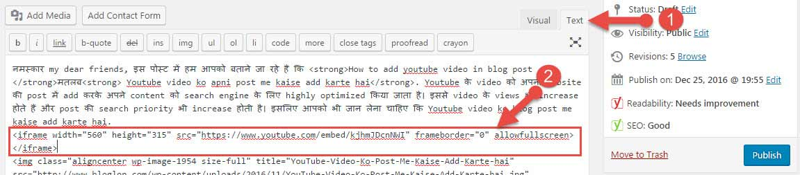 Youtube video ko wordpress post me kaise add karte hai
