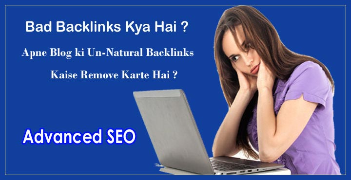 Unnatural Backlinks Kaise Remove Kare - Remove Bad Backlinks