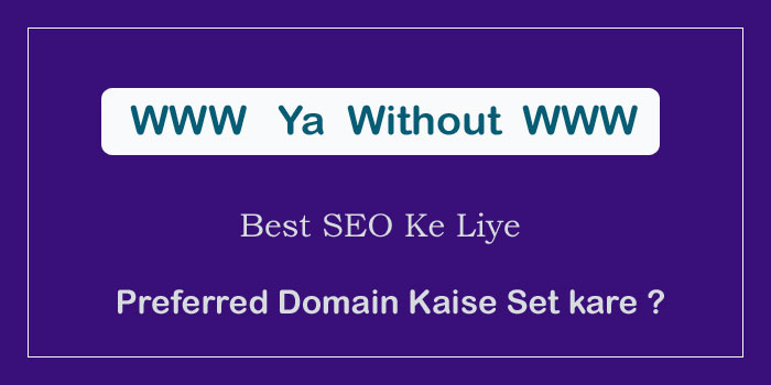 Preferred domain kaise set kare www or non-www search console