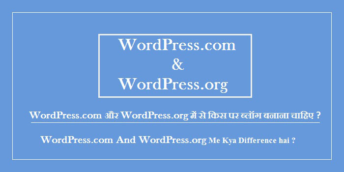 WordPress.com Aur WordPress.org Me Se Kis Par Blog Banaye
