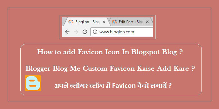 Blogspot Blog Me Favicon icon Kaise Lagate Hai Step by Step Guide