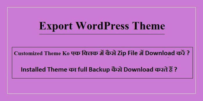 Customized WordPress Theme Kaise Export Karte Hai