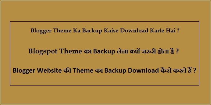 Blogger Theme Backup Kaise Download Karte Hai