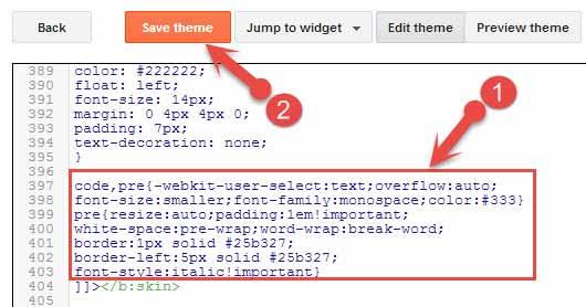 Blogger Blog में Code Box कैसे लगायें