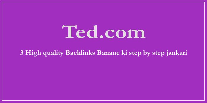 Ted.com Website Se High PR Backlinks Kaise Banaye