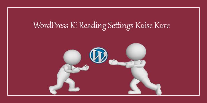 WordPress Blog Ki Reading Settings Kaise Karte Hai