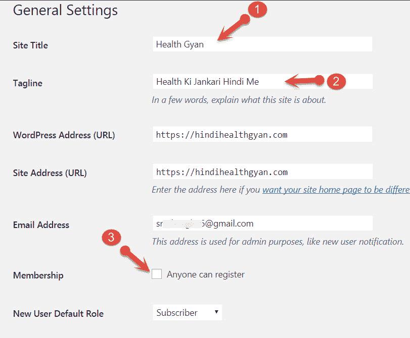 Wordpress site tagline settings