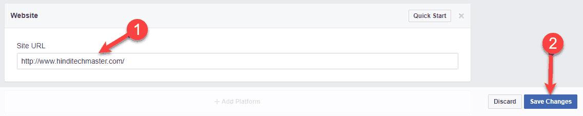 Add site URL in Facebook app