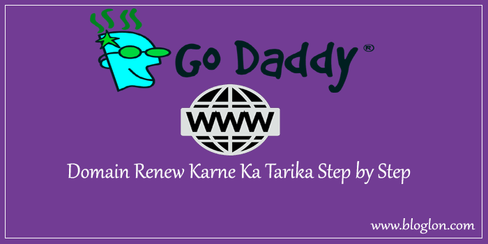 Godaddy Domain Renewal Kaise Karte Hai [Amazing Guide]