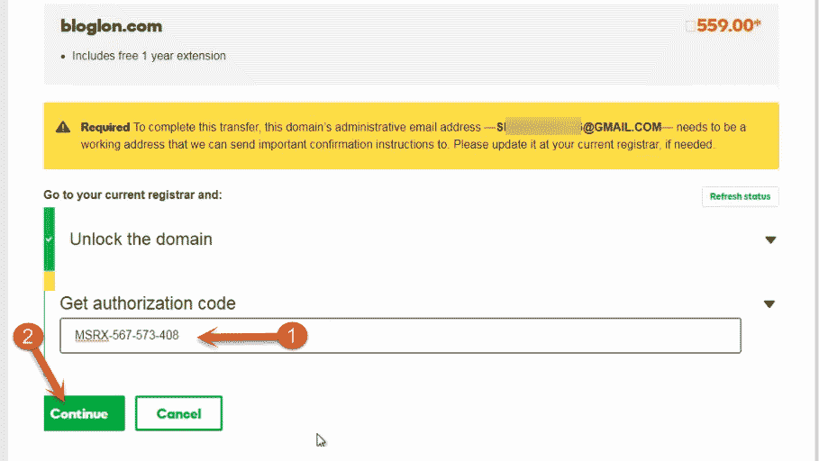 Provide Authorization code EPP code