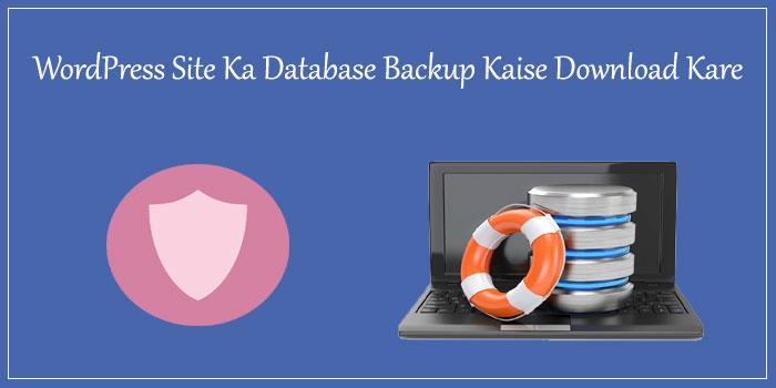 WordPress Blog Ka cPanel Se Database Backup Kaise Lete Hai