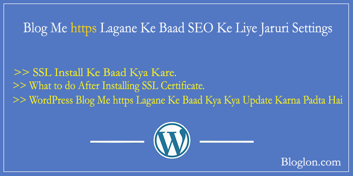 WordPress Blog Par https Install Karne Ke Baad Kya Karna Jaruri Hai