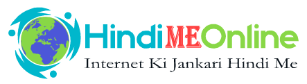 HindiMeOnline | SEO | Make Money Online Ki Jankari Hindi Me
