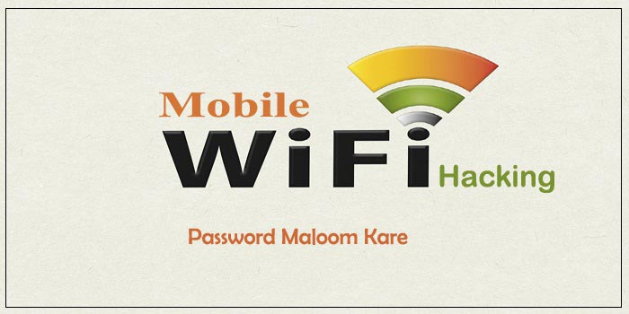 Android Mobile Me WiFi Ka Password Kaise Pata Kare 101% Working